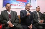 Prachanda Speech - Feb 17, 2015