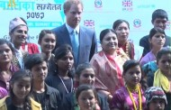 Prince harry at Girls Sumit 23 March