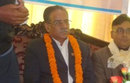 Pushpa Kamal Dahal (Prachanda)'s Speech in Butwal