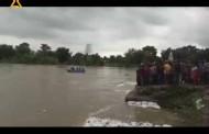 Saptakoshi Dunga Durdhatana Khoji Jari