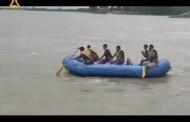 Saptakoshi Dunga Durghatana Footage