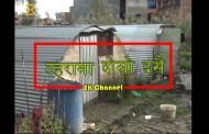 Second Dashain in Tents   टहरामा दोस्रो दशैंं  