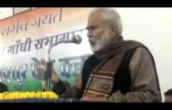 speech of bihari leader- Raghubansa Prasad Singh