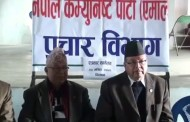 UML proposal declaration in Chitwan