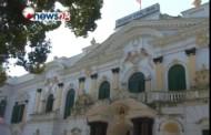 बैंकको लकरमा अवैध हतियार फेला परेपछि बैंकिङ सेवामाथि प्रश्न चिन्ह - MAIN NEWS