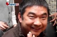 एकीकृत नेकपा माओवादी सांसद ल्हारक्याल लामा १४ थान गोलीसहित पक्राउ- NEWS24 TV