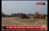मधेश आन्दोलन र भारतीय नाकावन्दीले भैरहवामा अन्तर्राष्ट्रिय विमानस्थलको कार्य ठप्प - MAIN NEWS