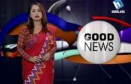 Good News- Kartik 20