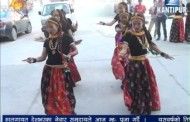 Kantipur Samachar 31 October 2016