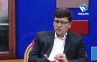 Samaya Sandarva with Geja Sharma Wagle - राष्ट्रपति प्रणव मुखर्जीको भ्रमण: कतिको महत्व?