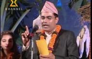 Sisnupani Nepal Deusi Bhailo- 2073