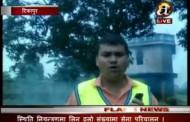 Telephone update on fire at radio station - Tikapur