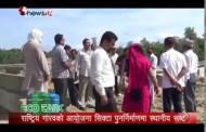 राष्ट्रिय गौरवको आयोजना सिक्टामा वद्मासी, स्थानीय रुष्ट - POWER NEWS WITH SANGAM BANIYA