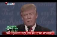 ट्रम्प अमेरिकाका ४५ औ राष्ट्रपति विश्वमा कस्तो प्रभाव पर्ला ? - POWER NEWS WITH SANGAM BANIYA