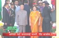 भारतीय राष्ट्रपति मुखर्जी तीन दिने नेपाल भ्रमणमा- POWER NEWS