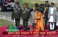 यसकारण सुमधुर छैन नेपाल भारत सम्बन्ध ? -POWER NEWS