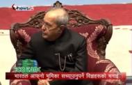 भारतीय राष्ट्रपतिको आदेशात्मक आग्रह संविधान संसोधन गर - POWER NEWS WITH SANGAM BANIYA