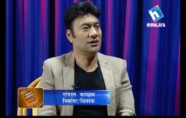 Gopal Kayastha in Celeb Talk - Cinema Sansar