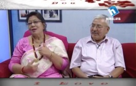 Jeevan Saathi - Madan Das Shrestha with His Wife - PROMO