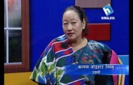 Kalpana Yonghang Limbu in Samaya Sandarva with Sushma Shrestha