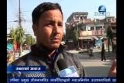 Kantipur Samachar | कान्तिपुर समाचार, १६ मंसिर २०७३