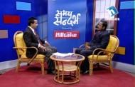 Samaya Sandarva With  रिजवान अन्सारी (अध्यक्ष ,नेपाल संघिय समाजवादी पार्टी)