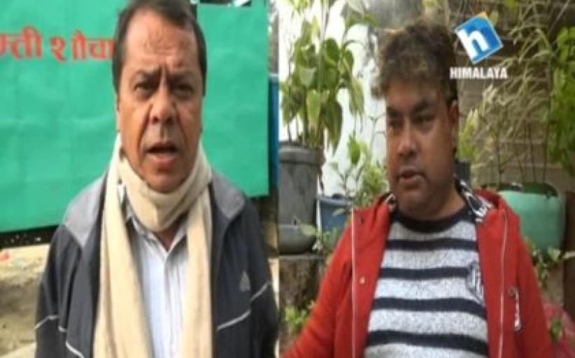 काठमाडौंका घुम्ति  सौचालय समेत भ्रष्टाचार - रिपोर्ट भौतिक मल्ल