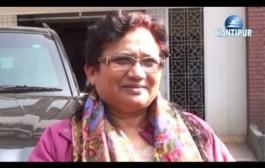 संबिधान संसोधन पारित नभएपनि चुनाबमा जान्छौ - नेकपा माओवादी केन्द्र