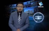 यो सरकारले भूकम्पपीडितलाई गर्नु गर्यो ! - Prime Story Poush 11