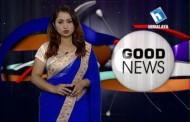 बर्दिया राष्ट्रिय निकुञ्जमा नपाइने भन्ने केही छैन - Good News - Poush 16