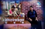 Dilip Rayamajhi in Jogindar Bole Pranam Ji