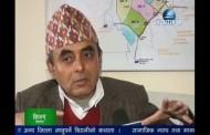 Kantipur Samachar | कान्तिपुर समाचार, १७ माघ २०७३