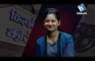 LOVE SASHA  Especial Episode  with Keki Adhikari - Filmy Kiro (PROMO)