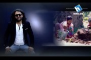 Music Cafe - Singer Surach Prasai and Singer/Music Arranger Suraj Kumar Thapa