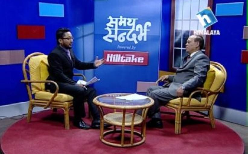 Samaya Sandarva with Kiran Kumar Shrestha-CEO, Rastriya Banijya Bank
