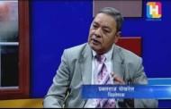 Samaya Sandarva With Prabal Raj Pokharel ( विश्लेषक )  - Magh 17