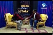 विदेशिनुको कारण के थियो त Shailesh Shresthaको ? (Celeb Talk,Cinema Sansar)