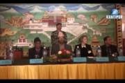 संग्रालयको पुननिर्माण सम्बन्धी सम्मेलन सुरु
