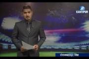 कान्तिपुर खेल समाचार ०५ माघ २०७३