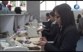 राष्ट्र बैंकको ऋणपत्रमा बैंकहरु आकर्षित भएनन्