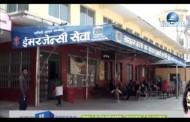 लुम्बिनी अंचल अस्पतालको उपचार प्रभावित