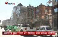 जनताको घर भत्काउन सक्ने सरकार टुकुचा खोलामाथिका संरचना किन भत्काउँदैन - POWER NEWS