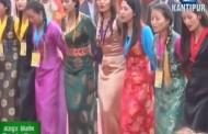 Kantipur Samachar | कान्तिपुर समाचार, १६ फागुन २०७३