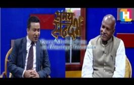 Mahendra Yadav in Samaya Sadarva With Krishna Malla - Fagun 10