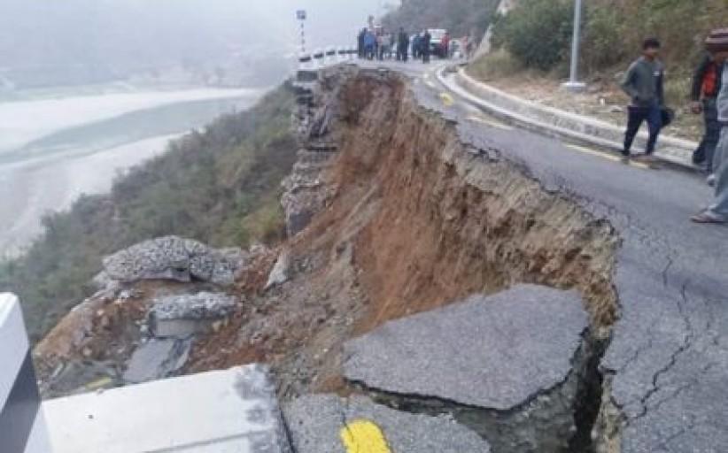 बीपी राजमार्ग भास्सियो
