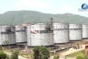 अब पेट्रोल सहज - नेपाल आयल निगम
