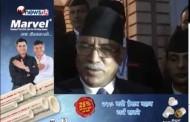 निर्वाचनको मिति घोषणा पछि के भयो र के के हुँदैछ ?- POWER NEWS