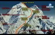 पर्वतारोहण क्षेत्रमा GPS प्रणाली लागु हुने