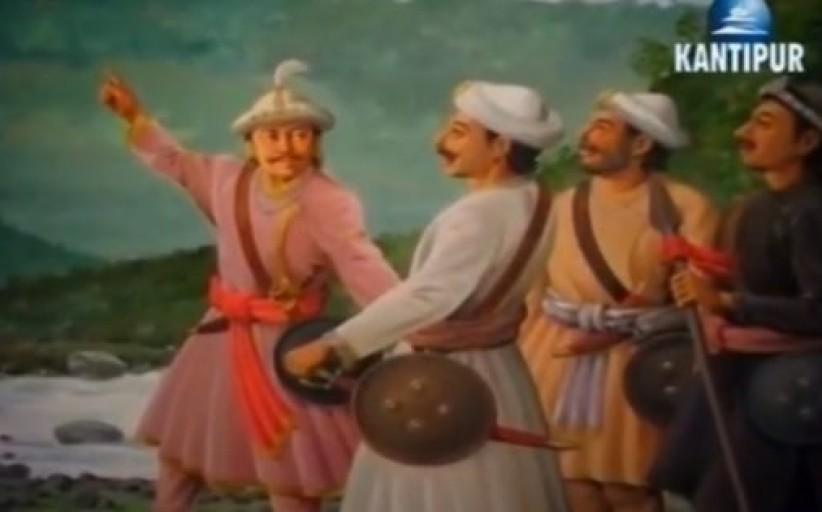 Kantipur Samachar | कान्तिपुर समाचार, १२  चैत्र २०७३