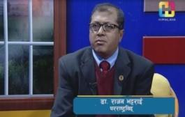 प्रधानमन्त्रीको चिन भ्रमण किन ? Samaya Sandarva with Dr.Rajan Bhattrai (परराष्ट्रविद)  - Chaitra 9